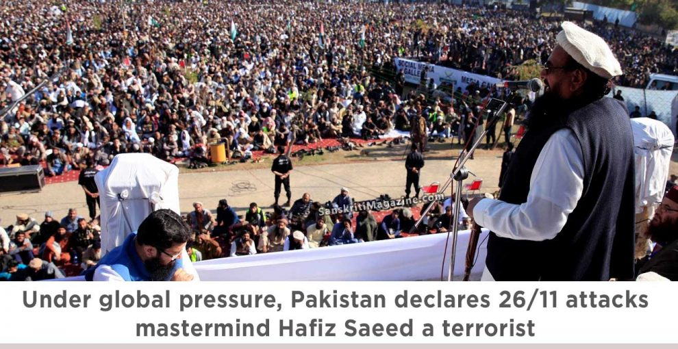 Pakistan-declares-Hafiz-Saeed-a-terrorist-under-global-pressure