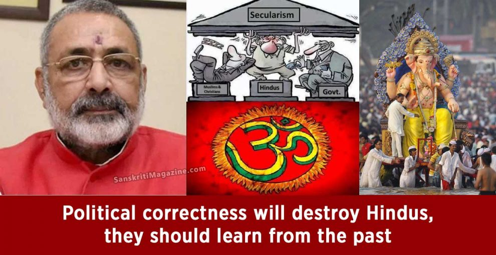 Political correctness will destroy Hindus, they should learn from the past