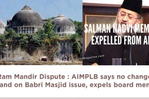 Ram-Mandir-Dispute--AIMPLB-says-no-change-in-stand-on-Babri-Masjid-issue,-expels-board-member