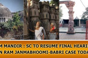Ram-Mandir-SC-to-resume-final-hearings-in-Ram-Janmabhoomi-Babri-case-today