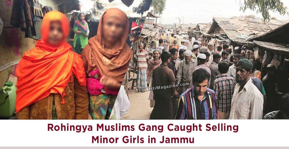 Rohingya-Muslims-Gang-Caught-Selling-Minor-Girls-in-Jammu