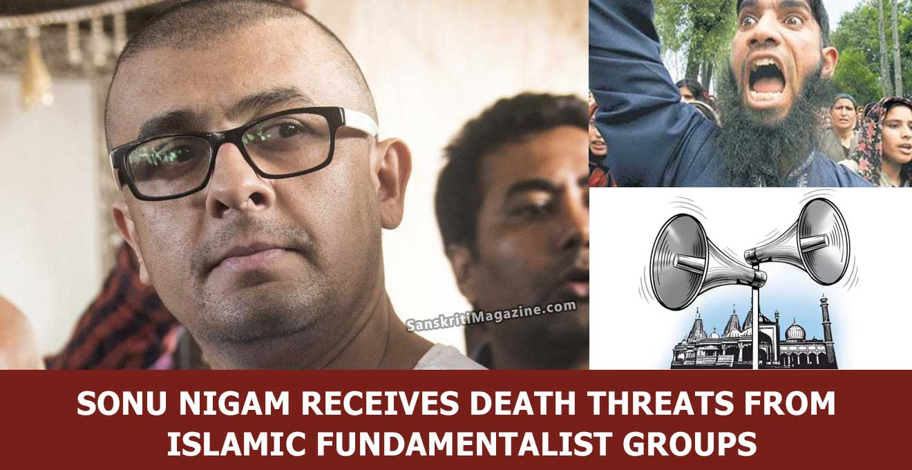 Sonu-Nigam-receives-death-threats-from-Islamic-fundamentalist-groups
