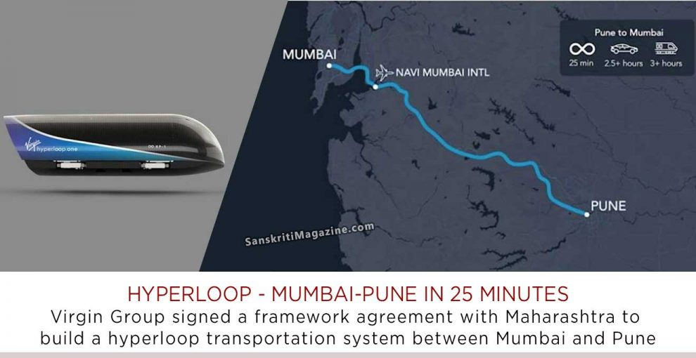 mumbai-pune-hyperloop