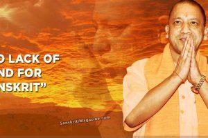 yogi--funds-for-sanskrit