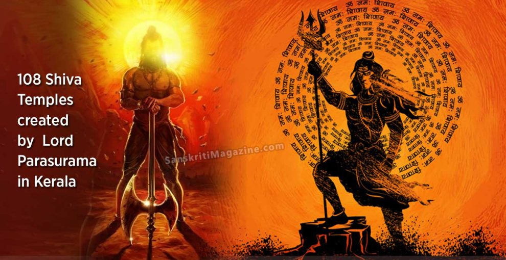 108-Shiva-Temples-created-by-Lord-Parasurama-in-Kerala