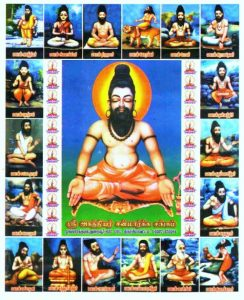 The 18 Siddhars of Tamil tradition
