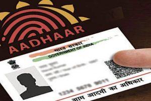 Aadhaar must for opening bank