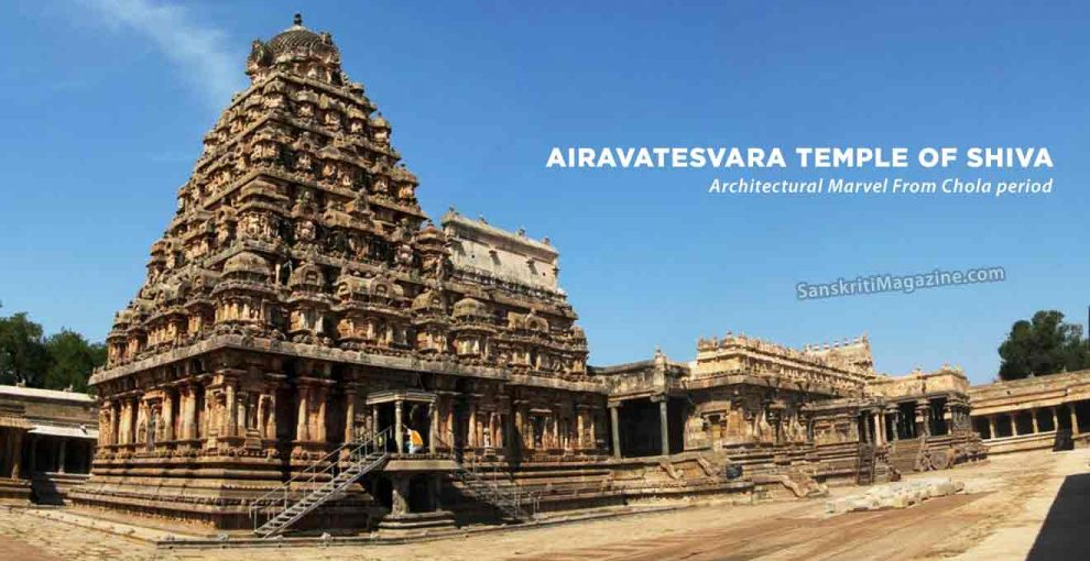 Airavatesvara Temple of Shiva, Architectural Marvel From ...