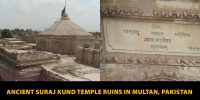 Ancient-Suraj-Kund-Temple-Ruins-in-Multan,-Pakistan