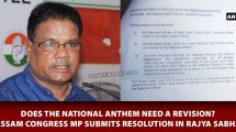 Assam-Congress-MP-Submits-Resolution-In-Rajya-Sabha