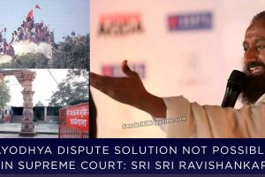 Ayodhya-dispute-solution-not-possible-in-Supreme-Court-Sri-Sri-Ravishankar