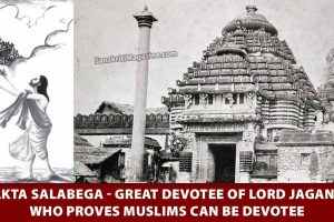 Bhakta-Salabega---Great-Devotee-of-Lord-Jaganath-Who-Proves-Muslims-can-be-devotee