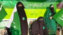 Asiya Andrabi celebrates Pakistan Day in Srinagar