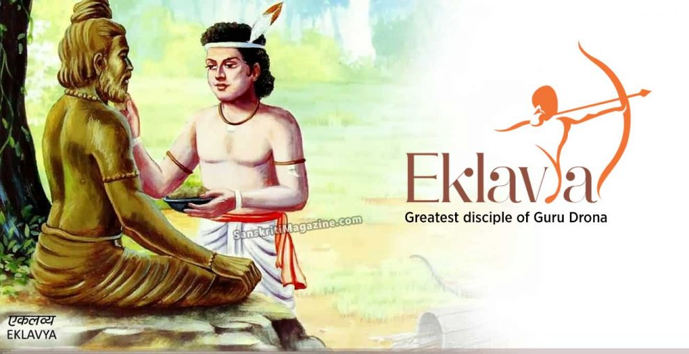 Image result for eklavya