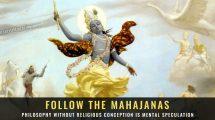 Follow-the-Mahajanas