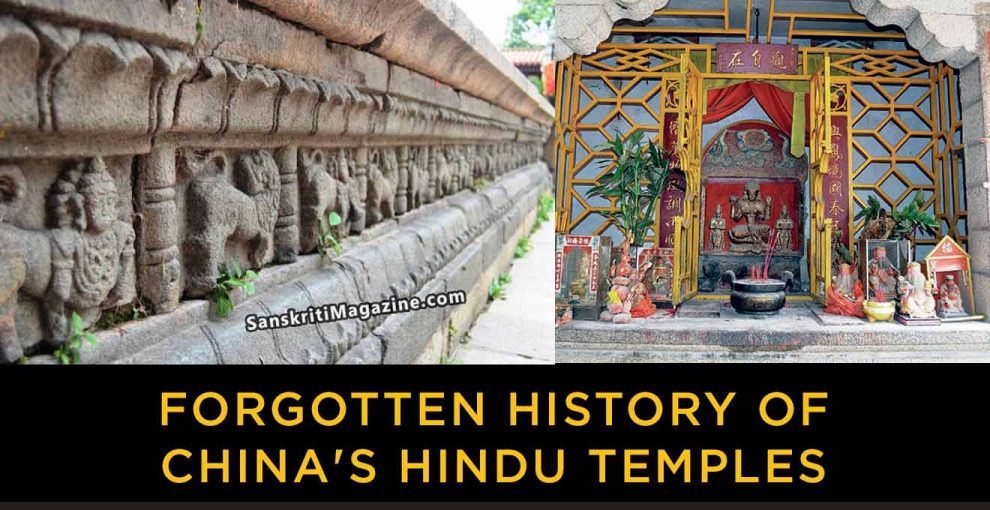 Forgotten-History-of-China's-Hindu-Temples