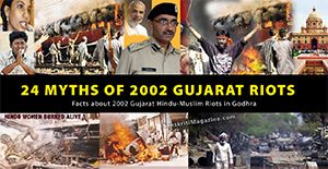 GUJARAT RIOTS FACTS