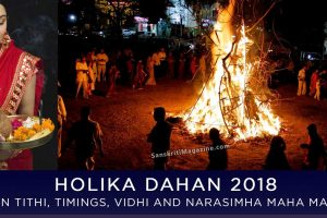 Holika-Dahan-Pujan-Tithi,-Timings,-Vidhi-and-Narasimha-Maha-Mantra