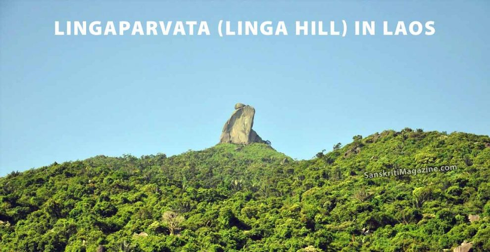 Lingaparvata-(Linga-hill)-in-Laos