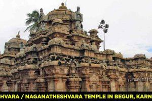 Nageshvara-Temple-in-Begur,-Karnataka