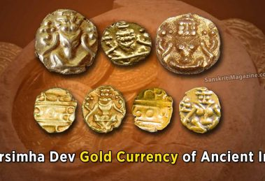 Narsimha Dev Gold Currency of Ancient India