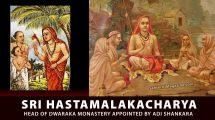 Sri-Hastamalakacharya----Head-of-Dwaraka-Monastery-appointed-by-Adi-Shankara