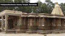 Sri-Vaidyanatheshwara-Swamy-Temple,-Karnataka