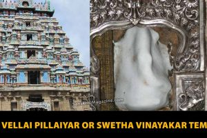 Sri-Vellai-Pillaiyar-or-Swetha-Vinayakar-Temple