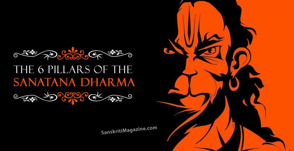 The-6-Pillars-of-the-Sanatana-Dharma