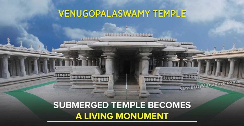 Venugopalaswamy-Temple
