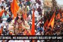 West Bengal: No Hanuman Jayanti rallies by BJP and VHP