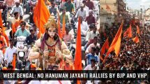 West Bengal: No Hanuman Jayanti rallies by BJP and VHP
