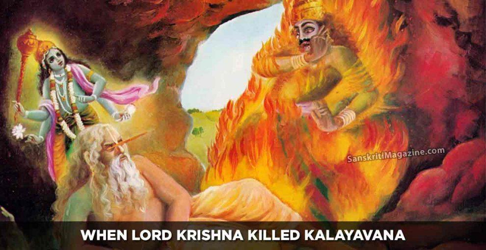When-Lord-Krishna-Killed-Kalayavana