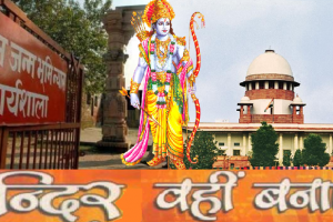 Supreme Court sets new date for proceedings in Ayodhya case