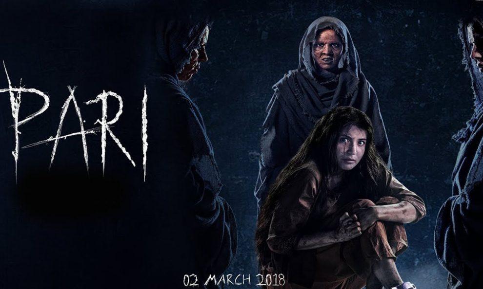 pari-banned in pakistan