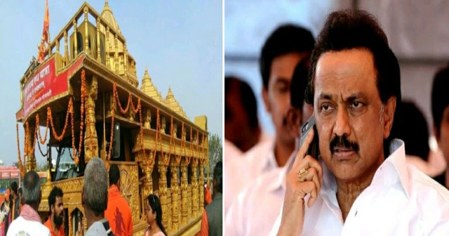 VHP's Ram Rajya Rath Yatra reaches TamilNadu amid protests by Oppn, 300 arrested for blocking chariot