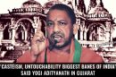 Casteism,-untouchability-biggest-banes-of-India-Yogi-Adityanath-said-in-Gujarat