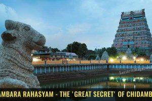 Chidambara-Rahasyam---The-'Great-Secret'-of-Chidambaram