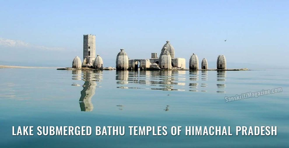Lake submerged Bathu Temples of Himachal Pradesh