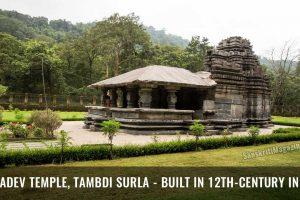 Mahadev Temple, Tambdi Surla - Built in 12th-century in Goa