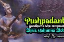 Pushpadanta-and-Shiva-mahimnastotram
