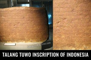 Talang-Tuwo-inscription-of-Indonesia