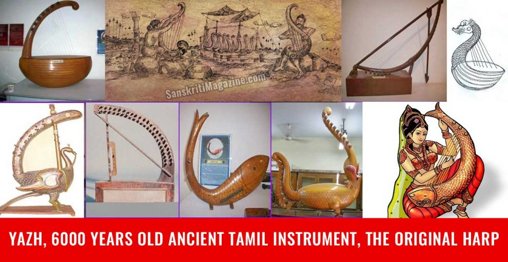Yazh (Ancient Indian Instrument), the original Harp