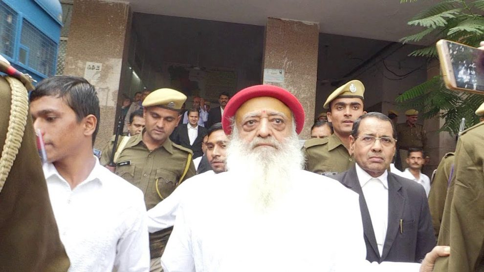 Asaram Bapu rape case, verdict