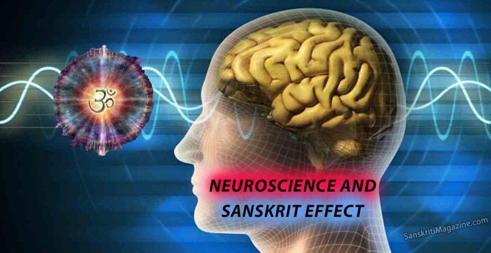 Sanskrit Of The Vedas Vs Modern Sanskrit: Chanting Sanskrit Increases Brain Cognitive Areas